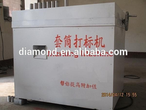 Hot sale marking machine for metal